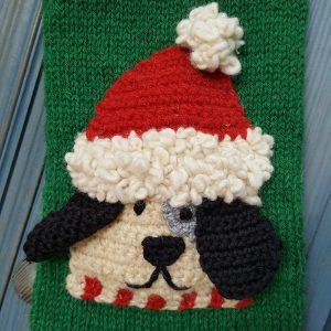 Christmas stocking dog