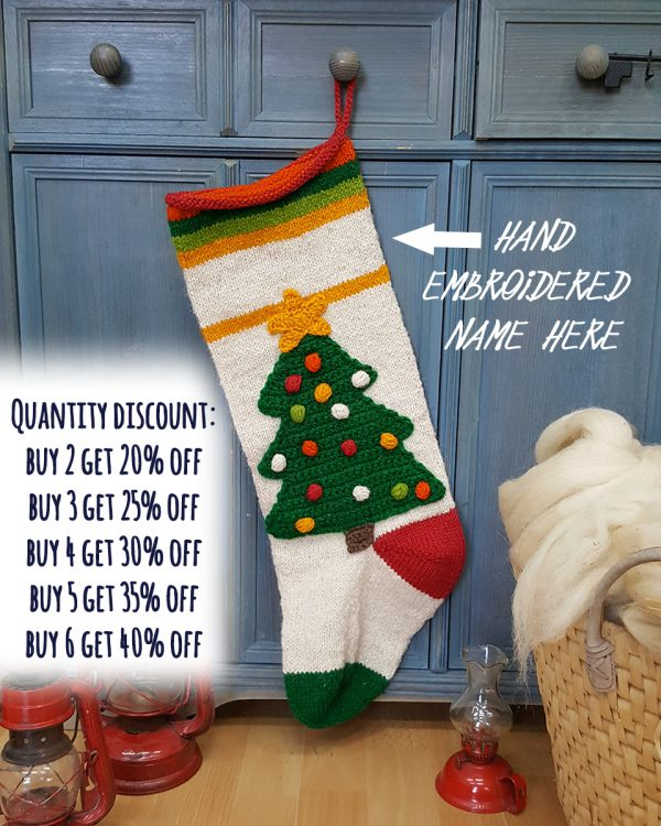 Christmas Stocking with Christmas Tree Applique