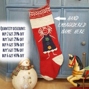 Christmas Stocking with Girl Doll - Personalizable